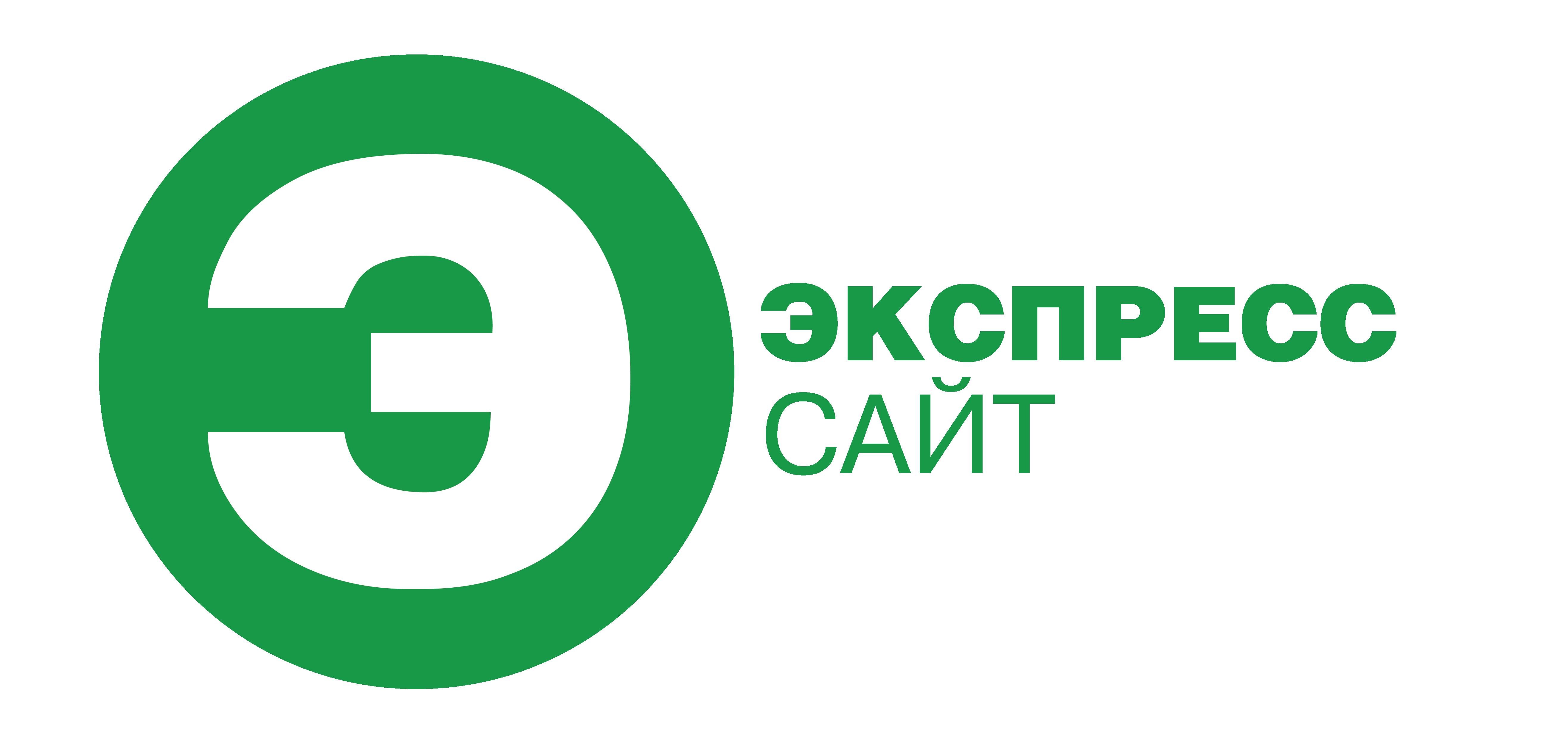 КМВ Вебсайт